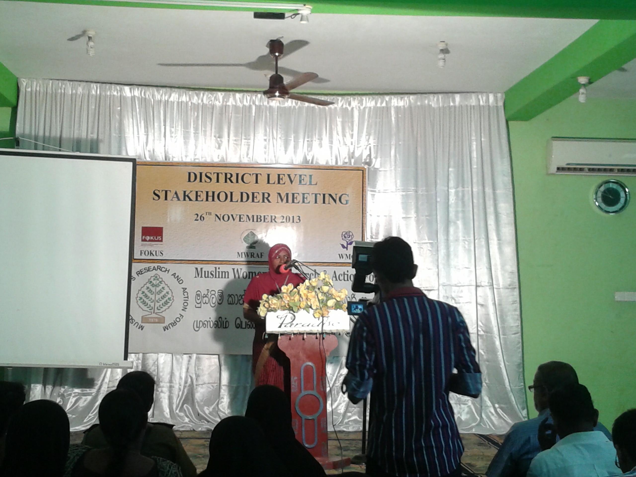 MWRAF District stakeholder meeting in Kalmunai